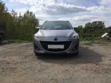 Новосибирск Mazda5 2011