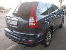Краснодар CR-V 2011
