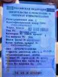 Лада 2110, 2006 год, 18 000 руб.