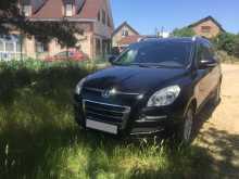 Севастополь 7 SUV 2014