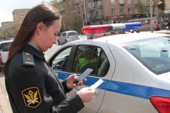 Их организовали инспекторы ГИБДД совместно с судебными приставами.