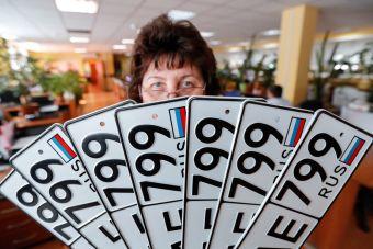 Автомобилистам позволят выбирать место выдачи номеров