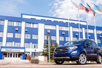 Кого заинтересуют активы Ford в России — вопрос открытый