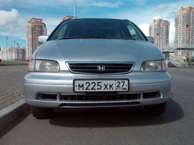 Honda Odyssey 1998 отзыв автора | Дата публикации 05.06.2019.