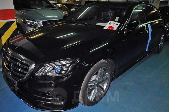 Mercedes-Benz S-Class, 2018 год, 7 350 000 руб.