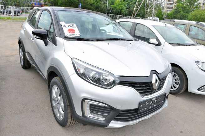 Renault Kaptur, 2019 год, 1 257 005 руб.