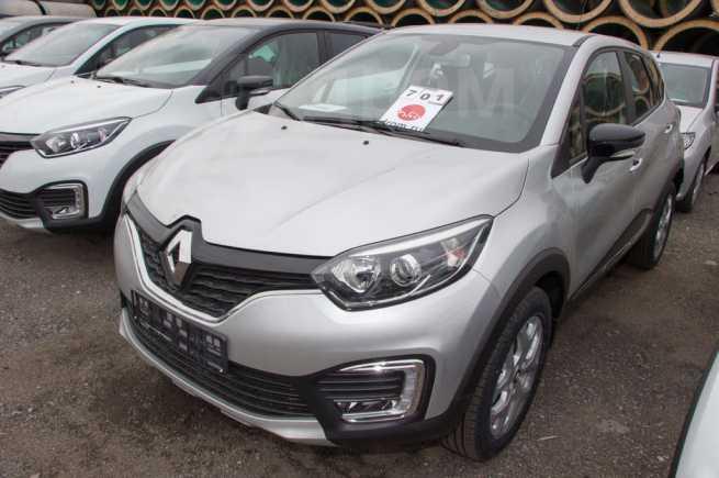 Renault Kaptur, 2019 год, 1 229 050 руб.