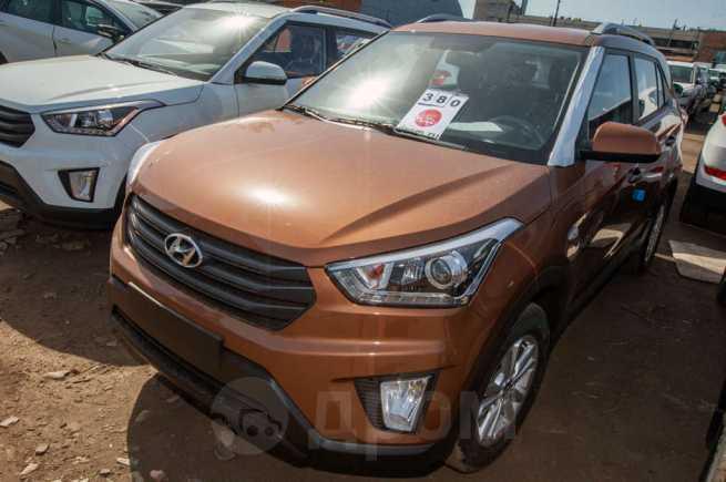 Hyundai Creta, 2019 год, 1 261 000 руб.