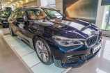 BMW 7-Series. СИНИЙ ИМПЕРИАЛ С БРИЛЛИАНТОВЫМ ЭФФЕКТОМ, МЕТАЛЛИК (A89)
