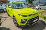 Kia Soul. SPACE CADET GREEN (CEJ)