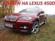 Прокопьевск BMW X6 2011