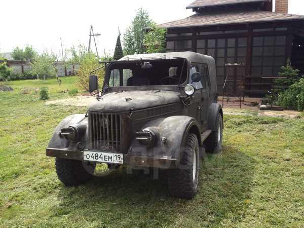 ГАЗ 69, 1972 год, 300 000 руб.