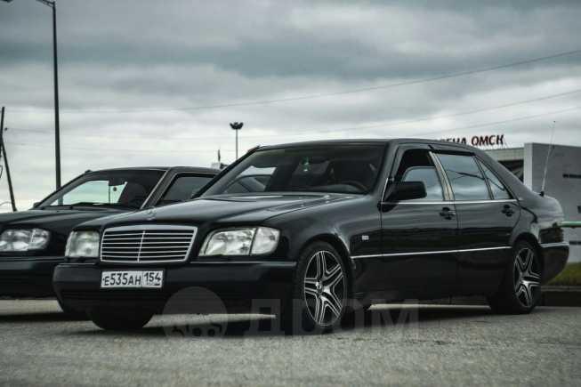 Mercedes-Benz S-Class, 1993 год, 650 000 руб.