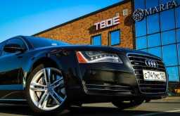 Находка Audi A8 2010