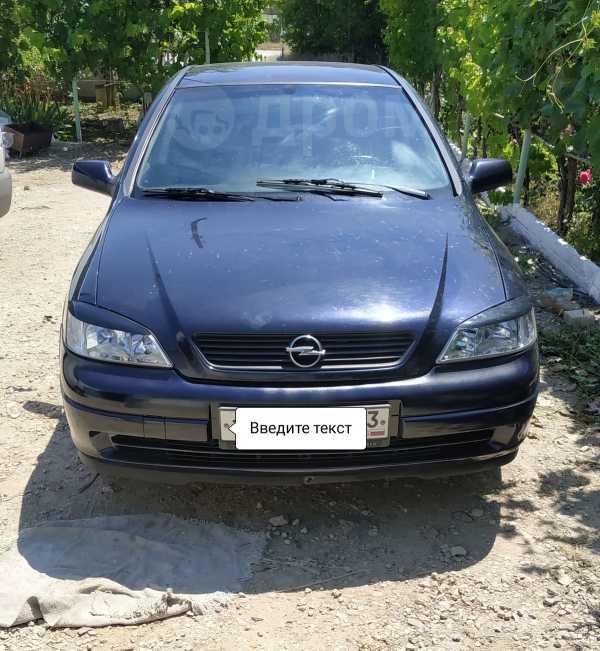 Opel Astra, 2003 год, 189 000 руб.
