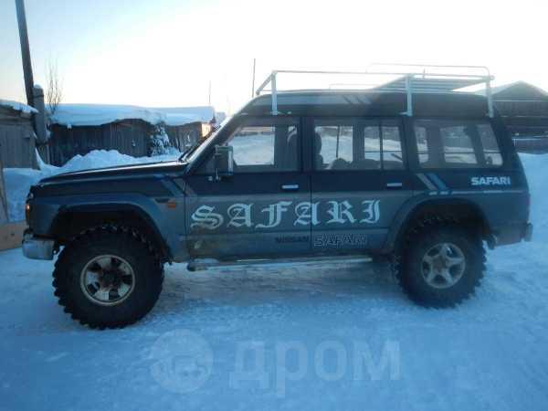 Nissan Safari, 1994 год, 450 000 руб.