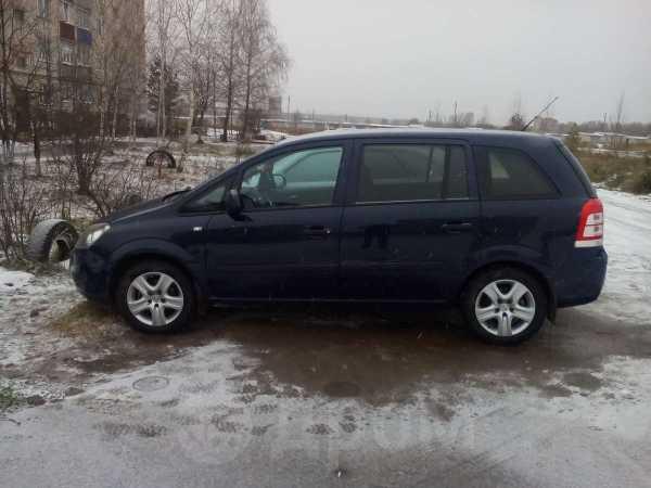 Opel Zafira, 2010 год, 480 000 руб.