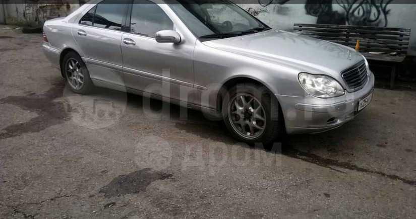Mercedes-Benz S-Class, 2001 год, 585 000 руб.