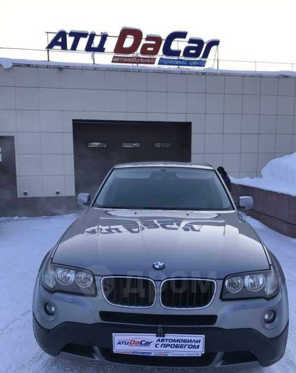 BMW X3, 2007 год, 790 000 руб.