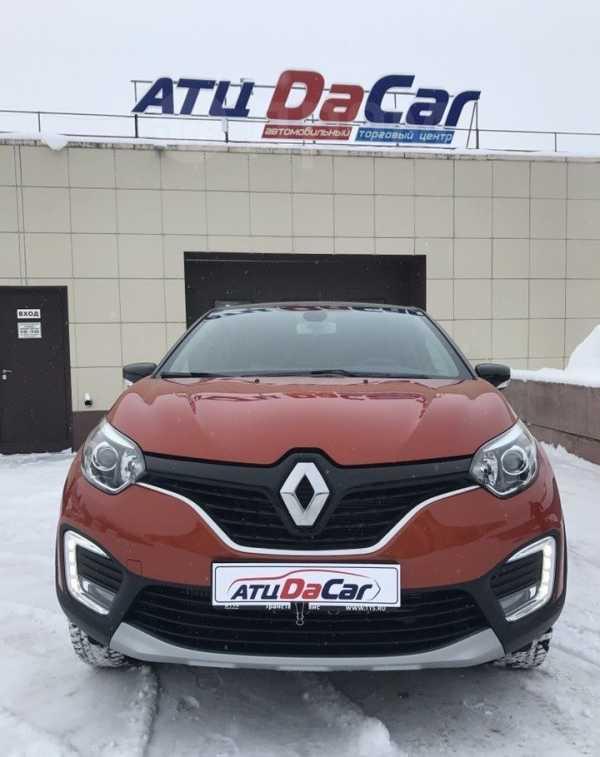 Renault Kaptur, 2017 год, 1 155 000 руб.