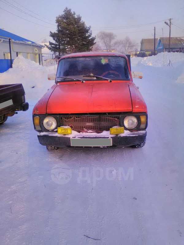 ИЖ 2715, 1994 год, 30 000 руб.