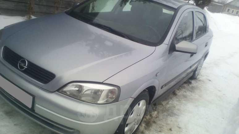 Opel Astra, 1999 год, 205 000 руб.