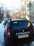Renault Duster, 2014 год, 620 000 руб.