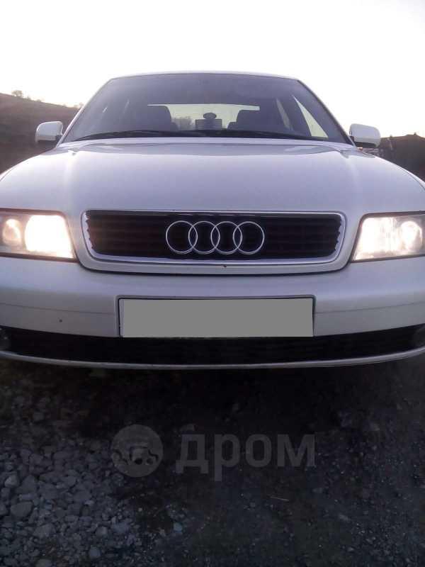 Audi A4, 1999 год, 150 000 руб.