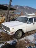 ГАЗ 24 Волга, 1974 год, 30 000 руб.