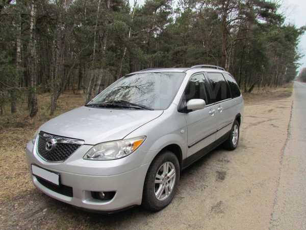 Mazda MPV, 2004 год, 300 000 руб.