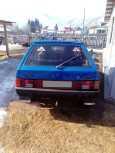 Лада 2108, 1993 год, 50 000 руб.