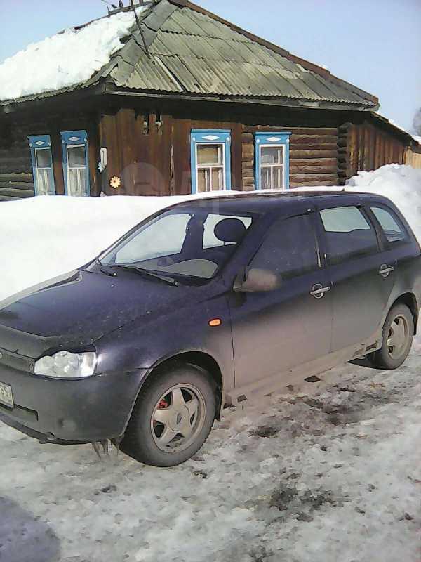 Лада Калина, 2008 год, 163 000 руб.