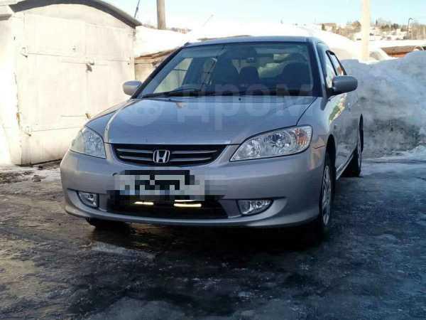 Honda Civic Ferio, 2003 год, 280 000 руб.