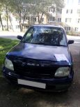 Nissan March, 1997 год, 80 000 руб.