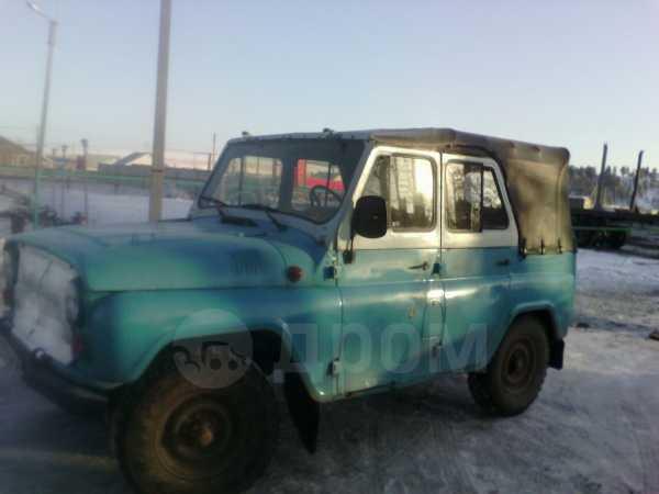 УАЗ 3151, 1997 год, 99 999 руб.
