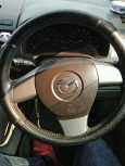 Mazda MPV, 2006 год, 530 000 руб.