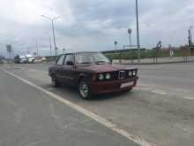 Тюмень 3-Series 1981