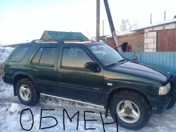 Opel Frontera, 1997 год, 290 000 руб.