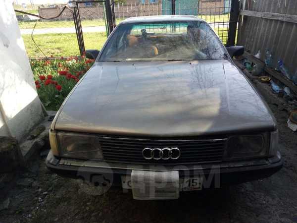 Audi 100, 1990 год, 70 000 руб.