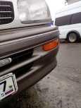 Toyota Hiace, 1996 год, 275 000 руб.