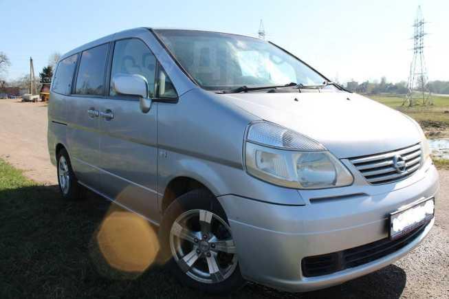 Nissan Serena, 2002 год, 299 000 руб.
