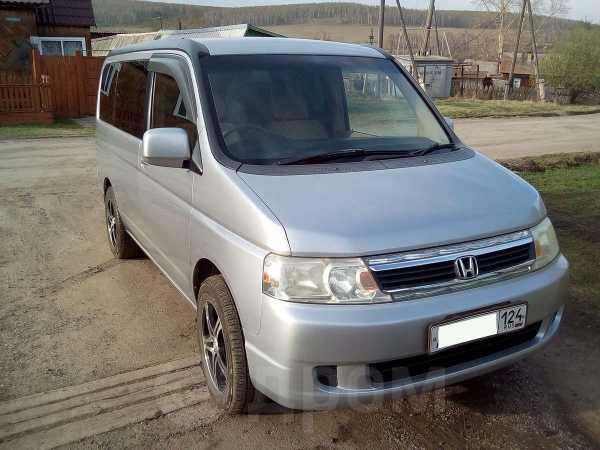 Honda Stepwgn, 2004 год, 490 000 руб.
