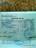 Лада 2105, 1982 год, 27 500 руб.