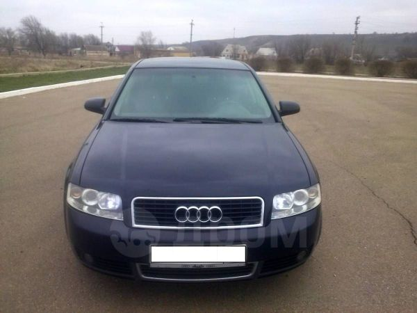Audi A4, 2001 год, 280 000 руб.