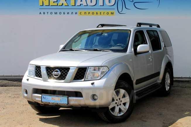 Nissan Pathfinder, 2005 год, 575 000 руб.