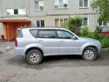 Омск Rexton 2006