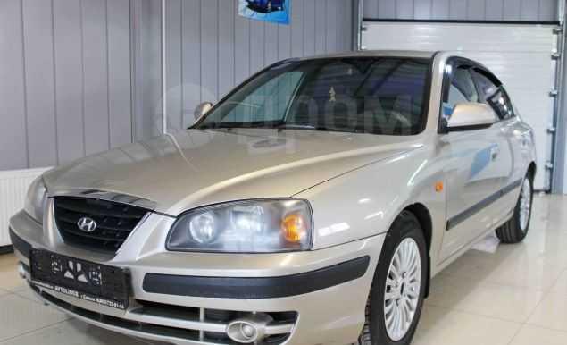 Hyundai Elantra, 2004 год, 239 900 руб.