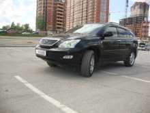 Новосибирск RX350 2007
