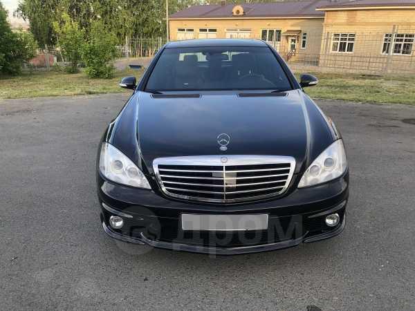 Mercedes-Benz S-Class, 2007 год, 1 495 000 руб.