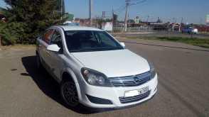 Каневская Astra 2010